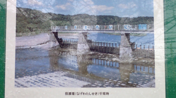 191126玉川3.jpg
