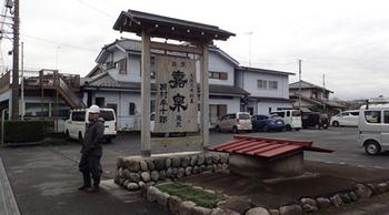 191126田村酒造1.jpg