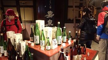 191126田村酒造3.jpg