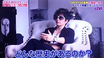 200102G13どんな歴史が_edited-1.jpg