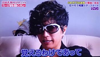 200102G17覚える_edited-1.jpg