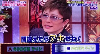 200102G18間違えたらアホ_edited-1.jpg