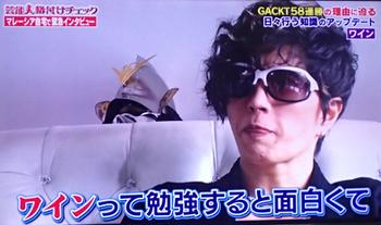 200102G5-勉強_edited-1.jpg