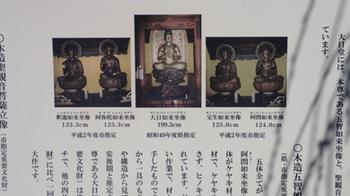 200211-5.jpg